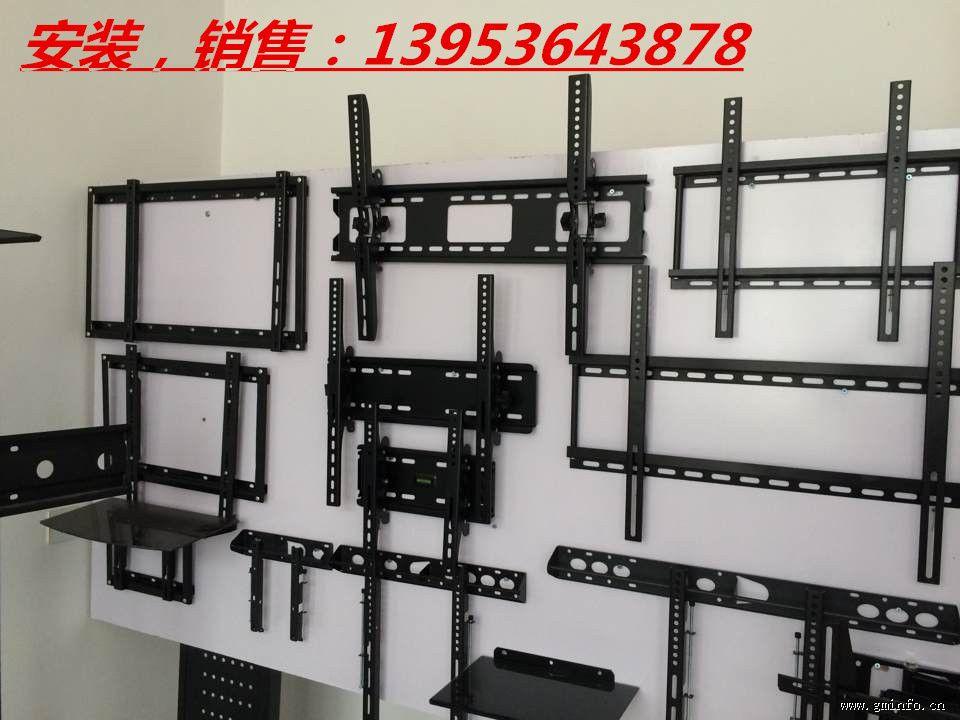 液晶电视架子安装步骤图