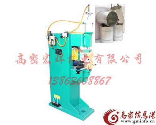 不锈钢缝焊机,水桶缝焊机